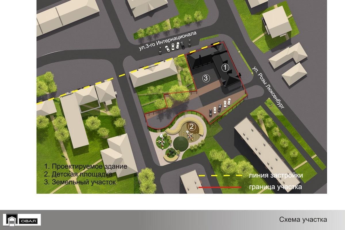 Эскизный проект торгово-офисного здания Рис 1