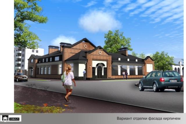 Эскизный проект торгово-офисного здания Рис 3