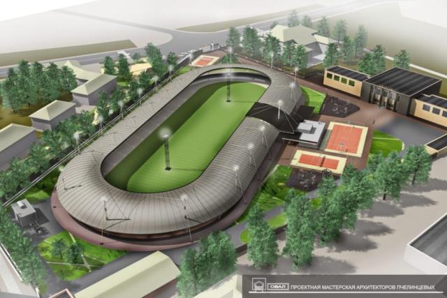 Стадион Спартак Рис 7