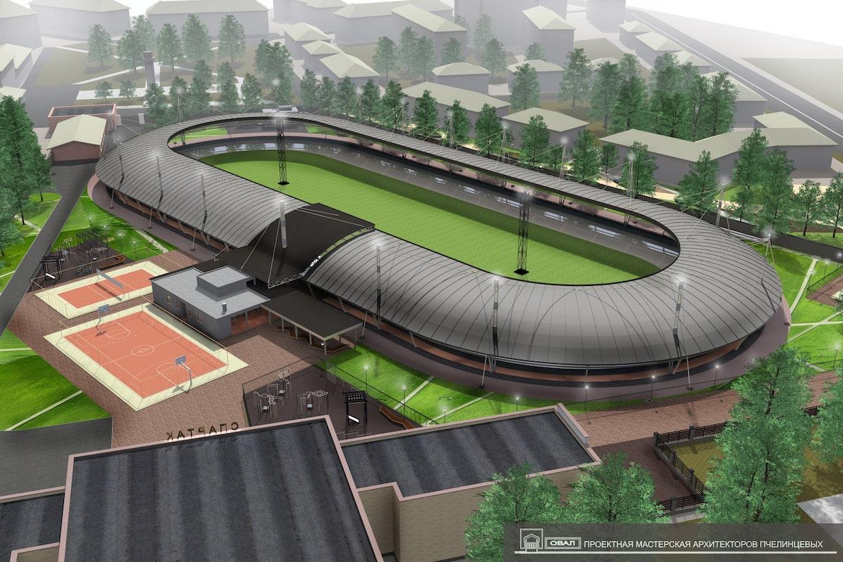 Стадион Спартак Рис 5