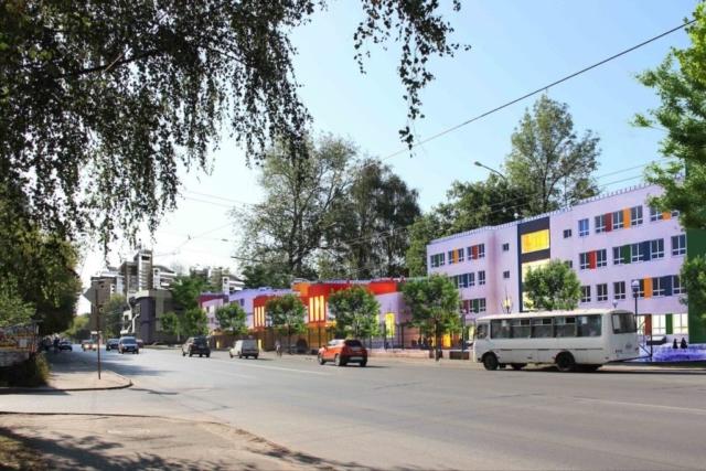 Концепция застройки центра города в рамках ППТ Павловский овраг Рис 11