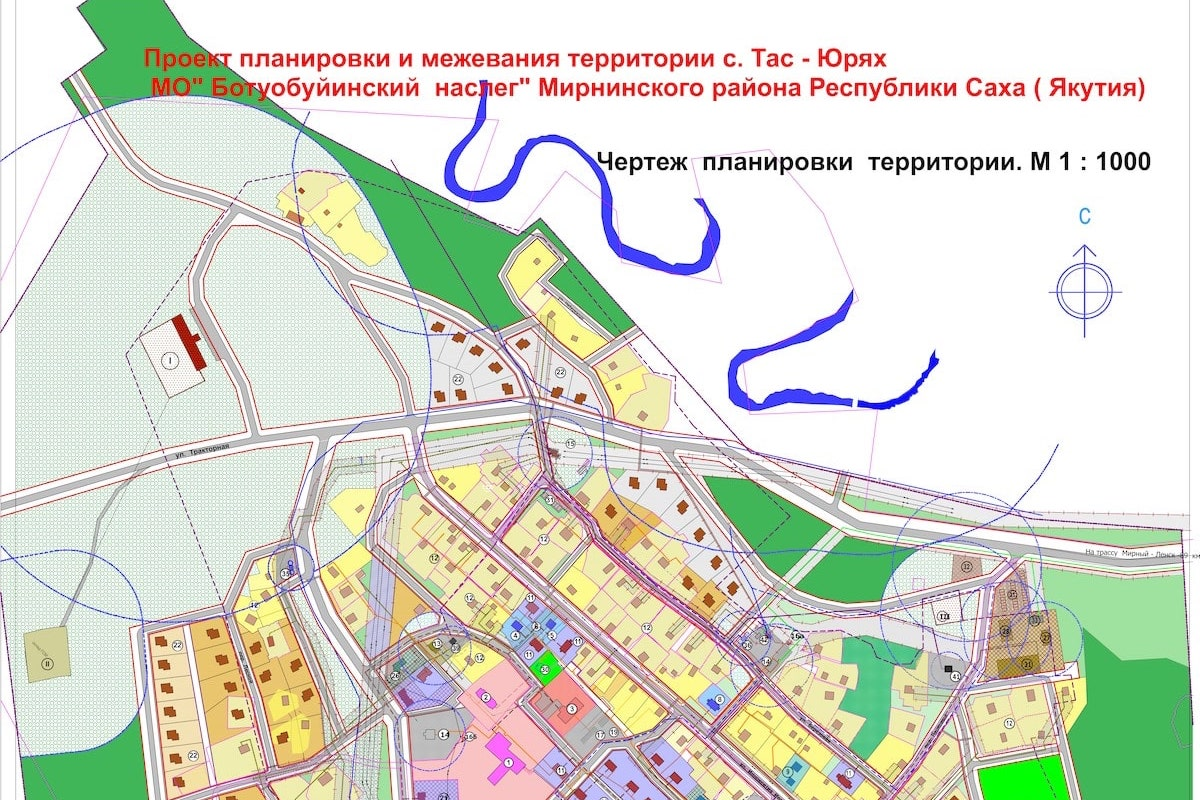 Планировка территории с. Тас-Юрях республика Саха Якутия